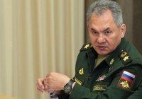 Шойгу: Россия научилась прогнозировать вооруженные конфликты