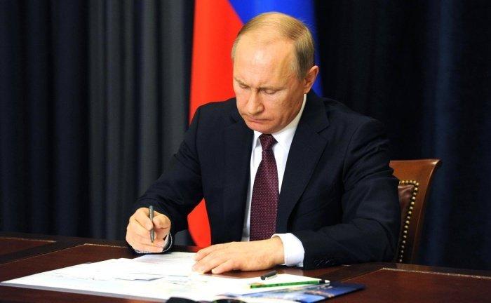 Путин одобрил ужесточение наказания за несоблюдение мер антитеррористической защищенности.