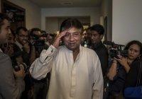 Экс-президент Пакистана приговорен к смертной казни