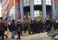 Тринадцать судов эвакуировали в Москве из-за сообщений о бомбе