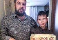ДУМ РТ объявляет благотворительный сбор для Никиты, выжившего в трагедии в Менделеевске
