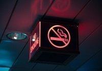 В 2020 году впервые сократится число курящих мужчин в мире