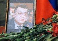 В Анкаре в третью годовщину гибели посла Карлова пройдут памятные мероприятия