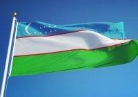 Британский журнал The Economist назвал Узбекистан страной года