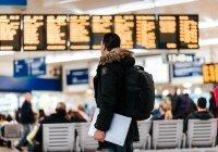 Туристы из России сообщили, как технологии помогают путешествовать