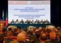 Муфтий принял участие в съезде Совета муниципальных образований Татарстана