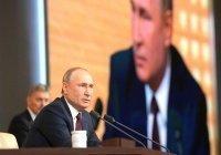 Путин назвал единственный способ разрешения конфликта в Ливии