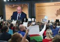 Путин назвал крупные теракты самыми тяжелыми моментами президентства