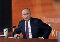 Путин предложил открывать русскоязычные школы в Средней Азии