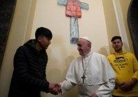 В Ватикане увековечили память погибших беженцев