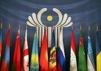 Первые Игры стран СНГ пройдут в Казани в 2020 году