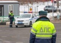 В России снизится нештрафуемый порог превышения скорости