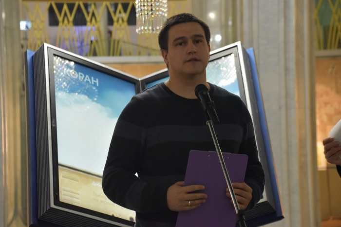 Директор Музея исламской культуры Ильнур Низамиев