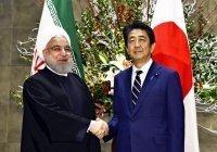 Япония предложила Ирану «сломать» американские санкции