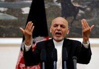 В Афганистане озвучили предварительные результаты президентских выборов