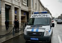 Власти Москвы опубликовали видеообращение в связи с «минированием» школ и садиков
