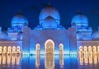 В Абу-Даби запустили «Тур по мечетям»