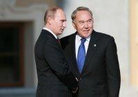 Назарбаев рассказал о том, что его поразило при первой встрече с Путиным