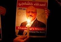Евросоюз назвал негуманным смертный приговор убийцам журналиста Хашукджи