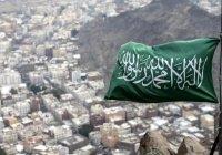 В Саудовской Аравии запретили браки не достигшим 18 лет