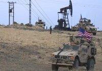 Сирия подаст иск против США за разграбление нефтяных месторождений