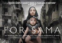 Сирийские фильмы претендуют на «Оскар»