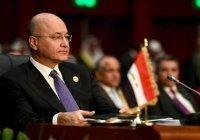 Президент Ирака подал прошение об отставке