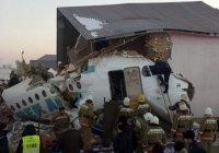 В Казахстане – общенациональный траур в связи с крушением самолета
