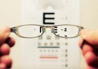 Обнаружена связь между питанием и потерей зрения