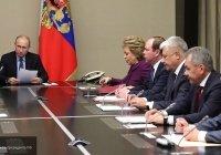 Путин обсудил Сирию и Ливию с членами Совбеза РФ