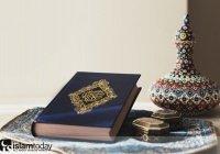 3 причины, почему Коран был ниспослан на арабском