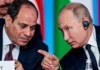 Путин и ас-Сиси обсудили урегулирование в Ливии