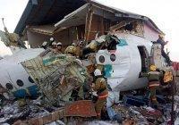 Лидеры СНГ выразили соболезнования в связи с авиакатастрофой в Казахстане