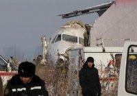 В Казахстане назвали три главных версии крушения самолёта