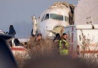 Стало известно о новой версии крушения самолета в Казахстане