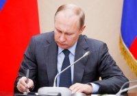 Путин ратифицировал соглашение с Таджикистаном по трудовым мигрантам