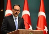 Пресс-секретарь Эрдогана: США толкают Турцию на сближение с Россией