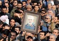 В Тегеране прощаются с генералом Сулеймани