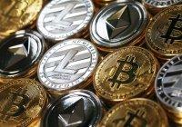 В Катаре запретили криптовалюты