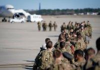 Ирак запустил процедуру вывода иностранных войск