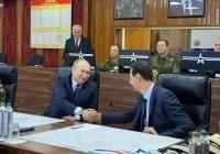 Владимир Путин начал визит в Сирию