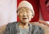Старейшая жительница Земли отпраздновала 117-летие