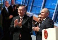 Путин: взаимодействие России и Турции развивается во всех сферах