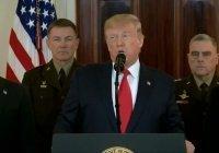 Трамп выступил с обращением к нации в связи с ситуацией вокруг Ирана