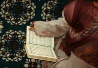 В Татарстане пройдет Всероссийский конкурс чтецов Корана среди мусульманок
