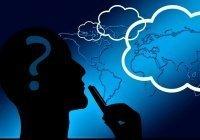 Будет ли человек отвечать за свои плохие мысли перед Всевышним?