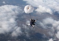 В Чечне туристам предложат прыжки с парашютом и альпинизм
