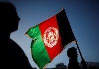 В Афганистане создано Министерство по вопросам мира