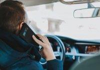 Стало известно, как долго можно говорить по мобильному телефону