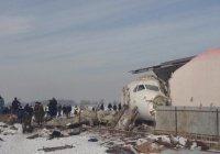 В Казахстане назвали причину крушения самолета, где погибли 12 человек
